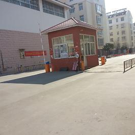 咏春园小区